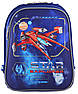 """Рюкзак школьный, каркасный H-12 """"Star Explorer"""", фото 2"""