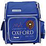 """Рюкзак школьный, каркасный H-18 """"Oxford"""", фото 2"""