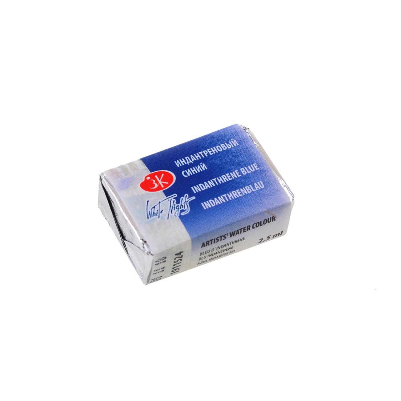 Краска акварельная КЮВЕТА, индантреновый синий, 2.5мл ЗХК