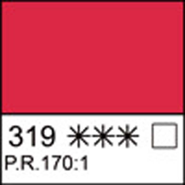 Краска акварельная КЮВЕТА, карминовая, 2.5мл ЗХК