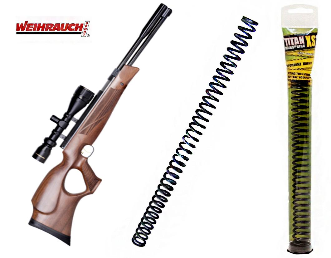 Пружина посилена для пневматичної гвинтівки Weihrauch HW 77К