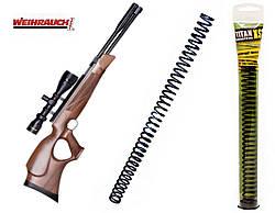 Пружина усиленная для пневматической винтовки Weihrauch HW 77К