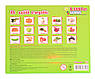 """Карточки детские """"Овощи"""", 15 шт в наборе (укр), фото 2"""