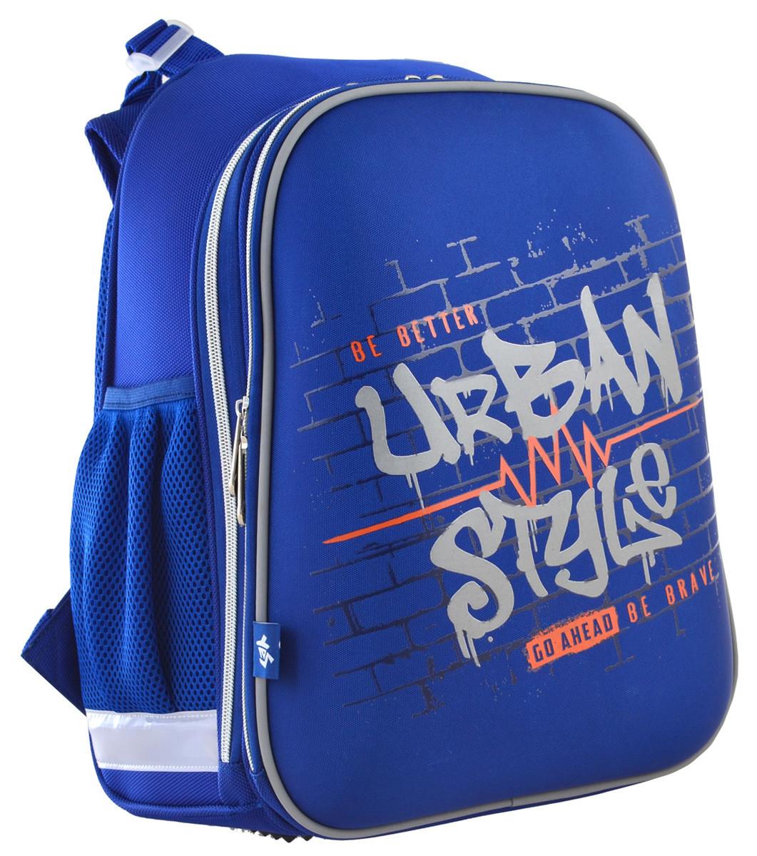 """Рюкзак школьный, каркасный H-12 """"Urban Style"""""""