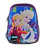 """Рюкзак школьный каркасный 1Вересня H-27 """"Frozen"""", фото 2"""