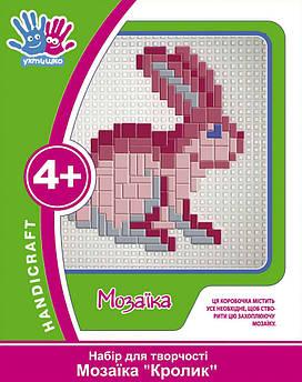 """Набор для творчества 3D Мозаика """"Кролик"""""""