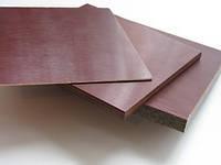Гетинакс листовой т.10 мм (860х1200 мм)