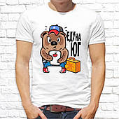 Чоловіча футболка з малюнком і написом
