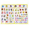 """Набор для изучения украинского алфавита с наклейками """"Useful Stickers""""., фото 2"""
