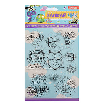 """Запекайчик """"Owls"""" набор для детского творчества"""