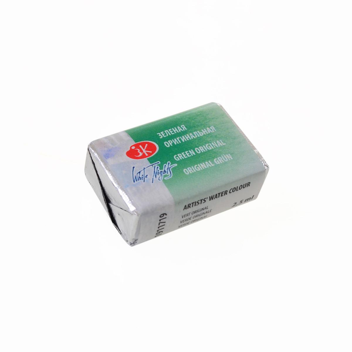 Краска акварельная КЮВЕТА, зеленая оригинальная, 2.5мл ЗХК