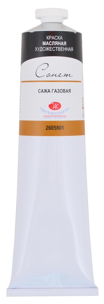 Краска масляная СОНЕТ сажа газовая, 120мл ЗХК