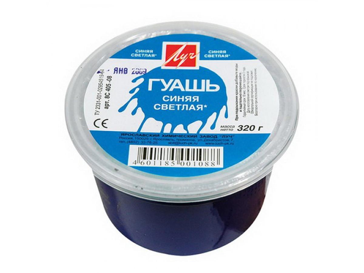 Гуашь синяя светлая 225 мл, 0.32 кг 8С405-08
