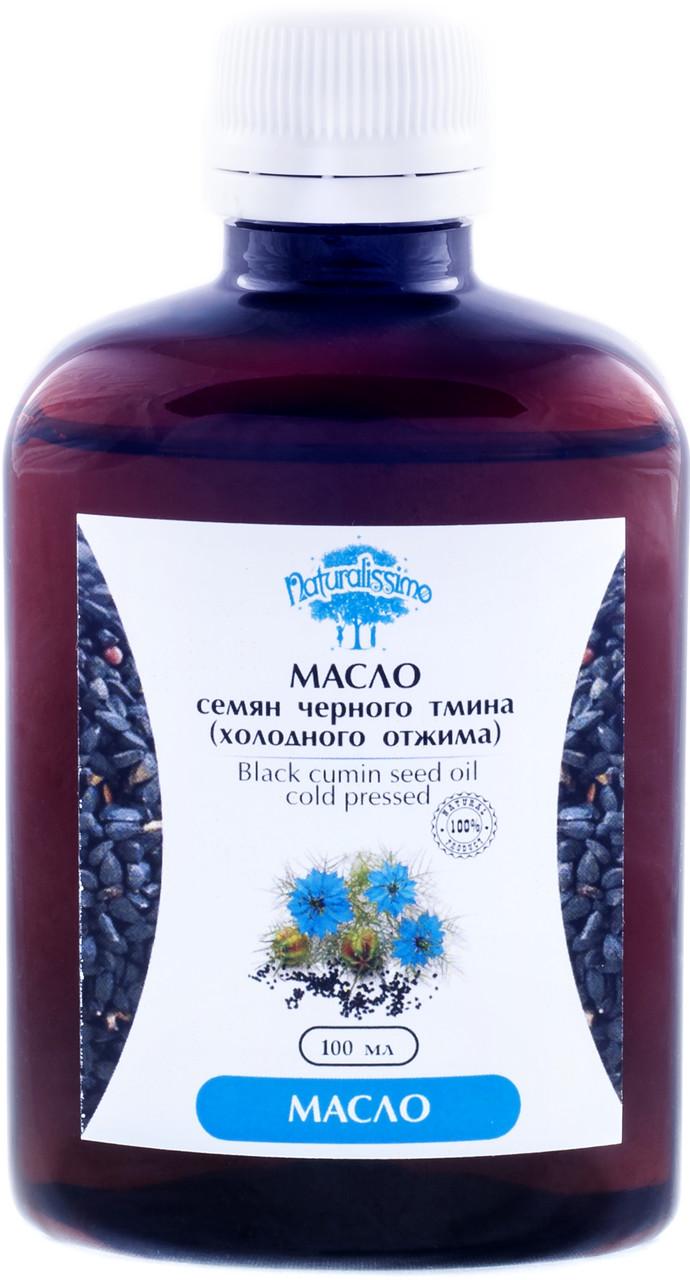 Масло семян черного тмина, 100 мл