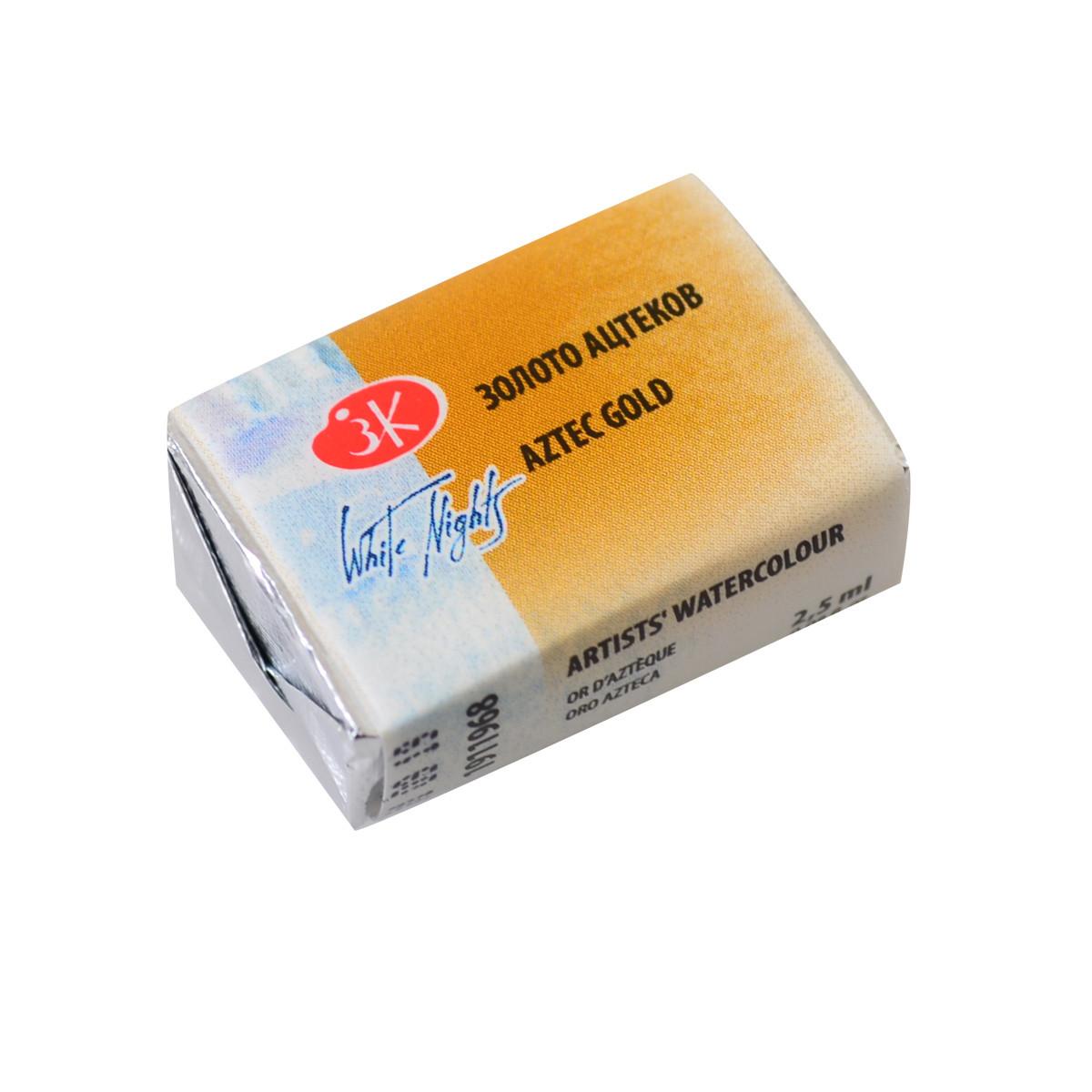 Краска акварельная КЮВЕТА, золото ацтеков, 2.5мл ЗХК