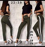 Женские штаны брюки с лампасами, фото 9