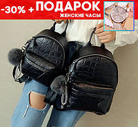 Модный женский рюкзак с меховым брелком + подарок часы код-573