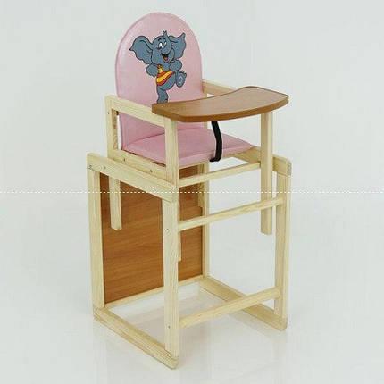 Стульчик для кормления кожзам розовый Слоненок ТМ Мася //, фото 2