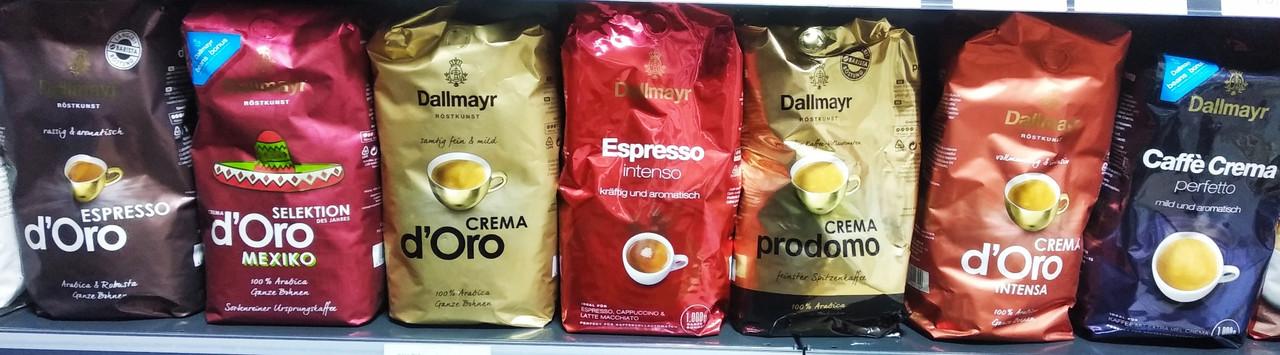 Кава Dallmayr d'Oro в зернах 1 кг