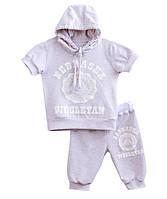 Спортивный комплект для мальчика (футболка с капюшоном и бриджи)