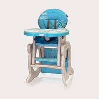 Стульчик-трансформер для кормления Coto Baby Stars Q Blue