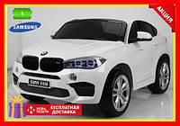 Детский двухместный электромобиль BMW Х6 JJ2168 | Электрокар детский