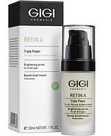 "GIGI RetinA Triple Power Brightening Serum - Осветляющая сыворотка ""Тройная сила"" 30 мл"