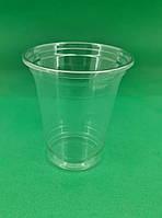 Стакан одноразовый для коктейлей, десертов прозрачный плотный (V=300мл), 50 шт/пач, фото 1