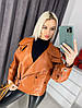 Женская кожаная куртка косуха, фото 6