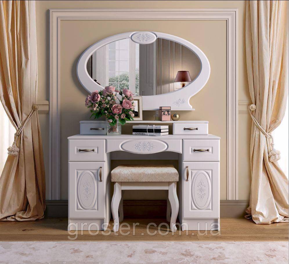 Трюмо Василина, туалетний столик