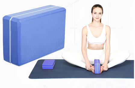 Йога блоки - цегла для йоги, опорний блок для фітнесу, йога-блок (EVA 120g, р-р 23х15х7,5см), фото 2
