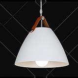 Люстра лофт Levistella 910645-1 WH, фото 2