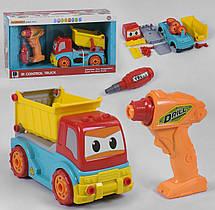 Спецтехника-конструктор на радиоуправлении Assembler Series Toys, фото 2