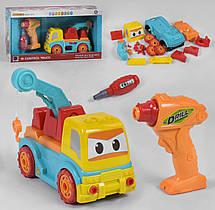Спецтехника-конструктор на радиоуправлении Assembler Series Toys, фото 3