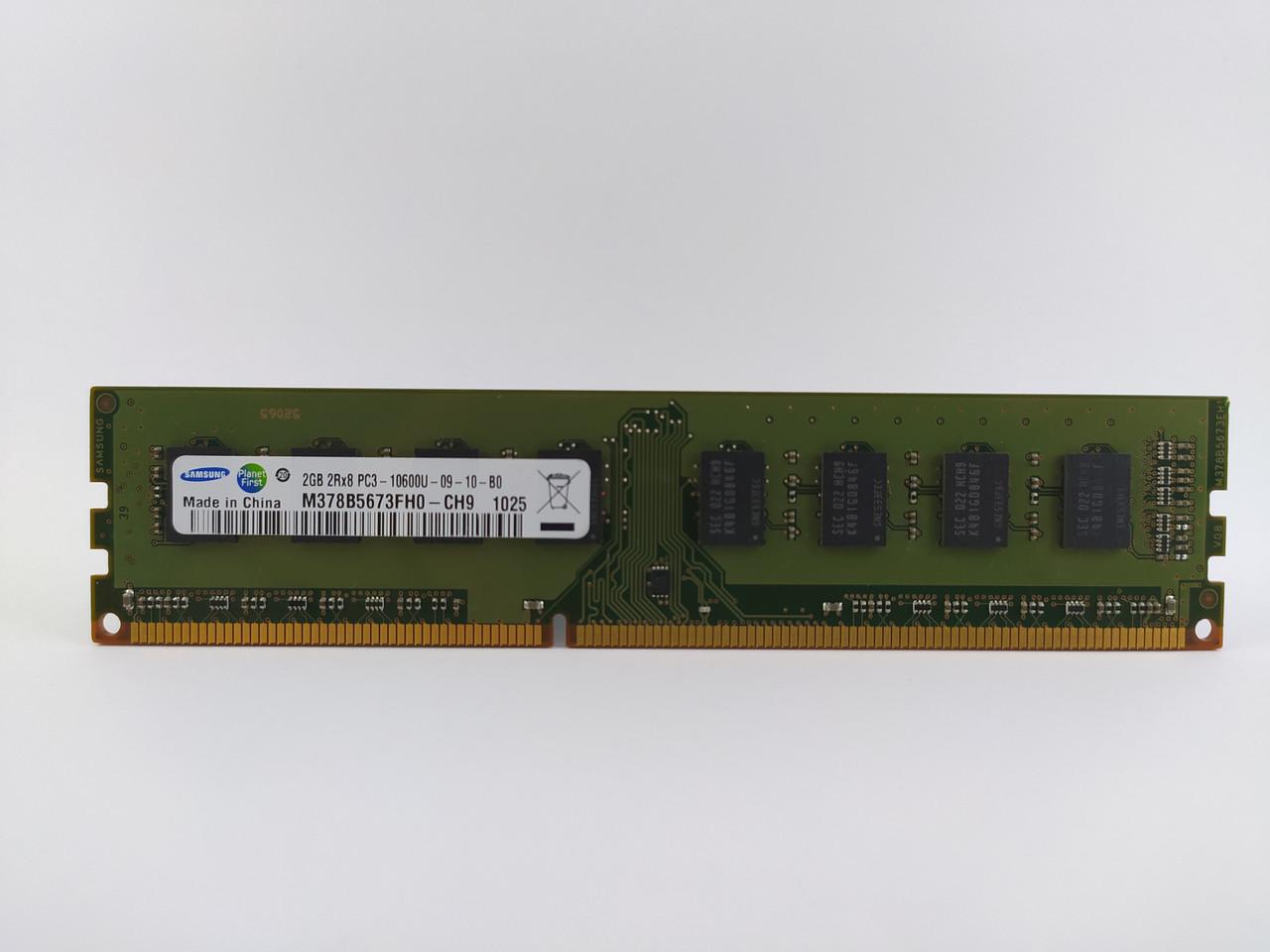 Оперативная память Samsung DDR3 2Gb 1333MHz PC3-10600U (M378B5673FH0-CH9) Б/У
