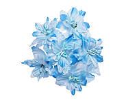 Декоративный букетик - Голубые Лилии, 5 см, 3 шт