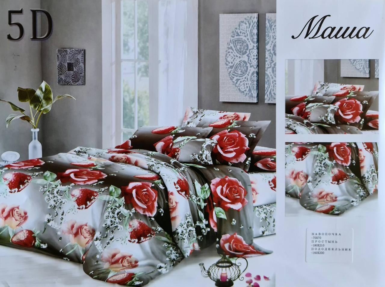 Набор евро постельного белья Маша 5D