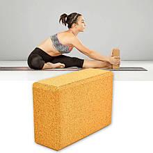 Йога блоки - кирпич для йоги, опорный блок для фитнеса, йога-блок (пробковое дерево, 400гр, р-р 24x16,5x9см)