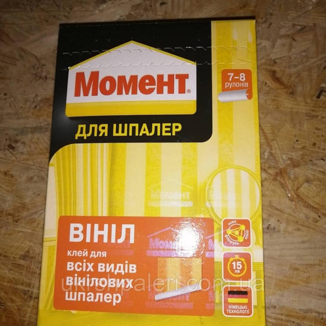 Обойный Клей Момент винил 200 грамм