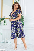 Красивое свободное женское платье за колено на лето больших размеров 48-62 арт 582