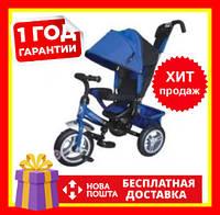 Детский трехколесный велосипед Lexx Trike колесо резина AIR-QAT-017 синий однотонный | Велоколяска
