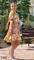 Платье для девочки на резинках 134,140,146,152