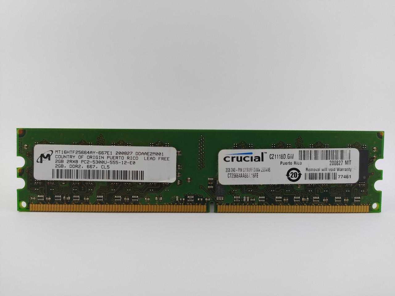 Оперативная память Micron DDR2 2Gb 667MHz PC2-5300U (MT16HTF25664AY-667E1) Б/У