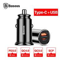 АЗУ на 2 устройства USB + USB Type-C 5A зарядка в авто Baseus Circular Plastic QC 3.0 | 30W