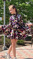 Платье для девочки принт 128,134,140