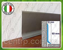 Алюминиевый плинтус для пола Profilpas Metal Line 90/6 высота 60 мм Титан матовый (анод)
