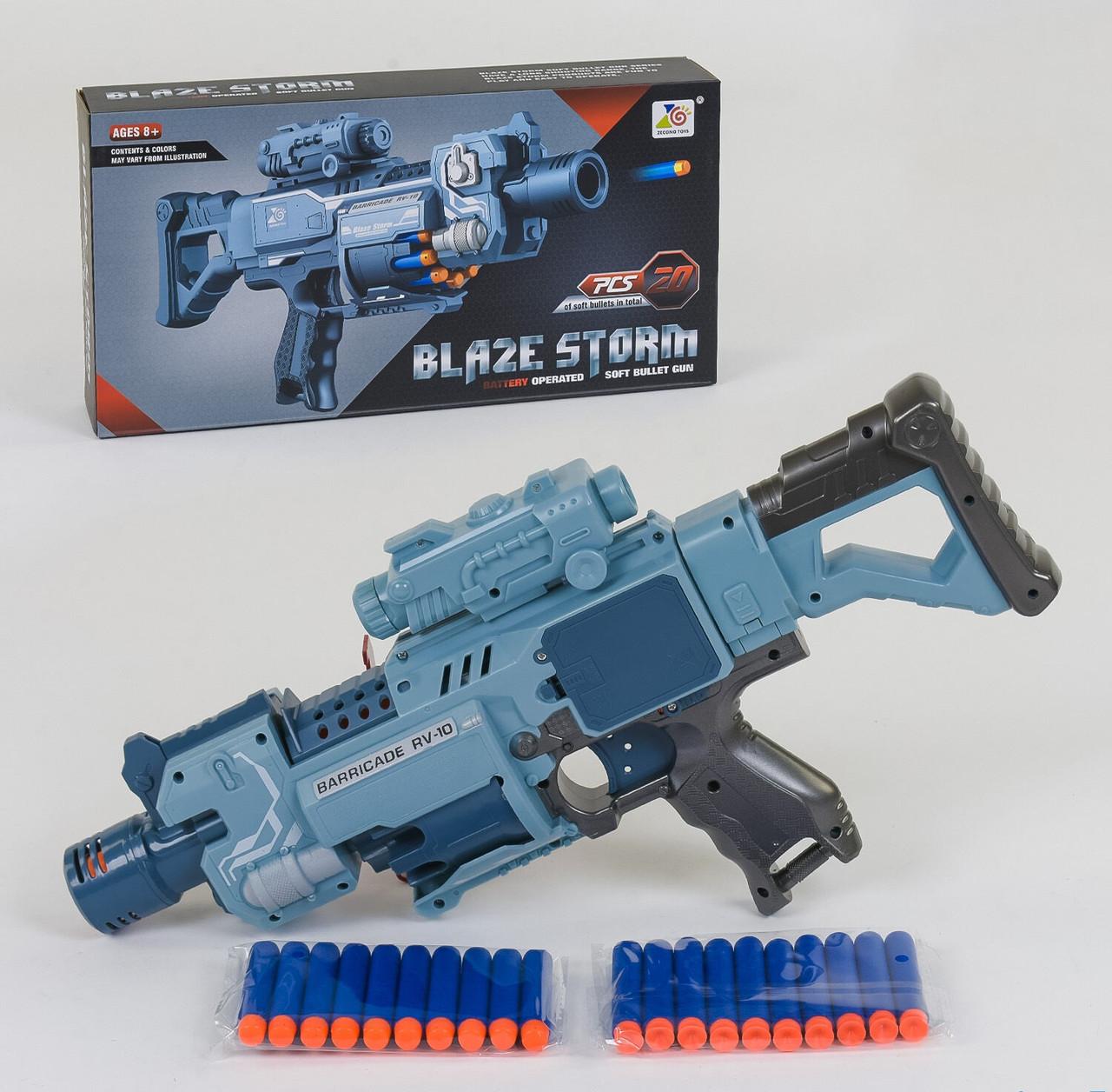Бластер с мягкими пулями Blaze Storm