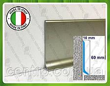 Алюминиевый плинтус для пола Profilpas Metal Line 90/6 высота 60 мм Титан сатин (анод)