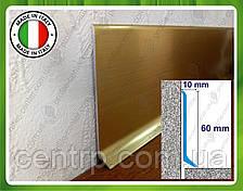 Алюминиевый плинтус для пола Profilpas Metal Line 90/6 высота 60 мм Золото сатин (анод)