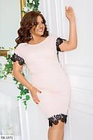 Нарядное красивое женское платье до колена по фигуре со вставками из кружева большие размеры 48-58 арт 745